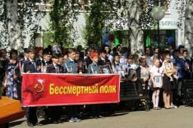 """""""Великая Победа!"""" - митинг посвященный 74-годовщине со Дня Великой Победы."""